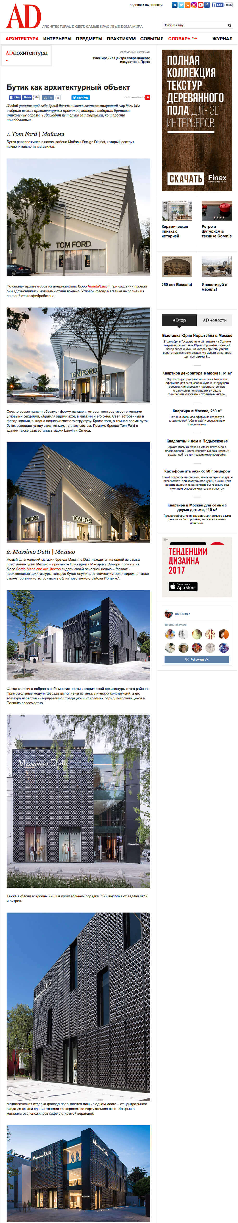 Architectural Digest Rusia